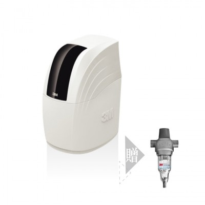 3M SFT-100全戶式軟水系統★送3M BFS1-80反洗式淨水系統